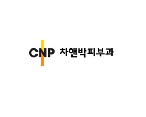 CNP차앤박피부과 명동점